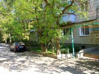 Волгоград, улица Пархоменко, дом 39. многоквартирный дом