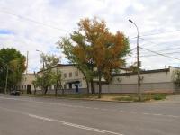 Волгоград, улица Скосырева, дом 8. органы управления Правительство Волгоградской области