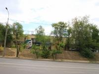 Волгоград, улица Скосырева, дом 11. офисное здание