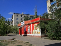 Волгоград, улица Ткачёва, дом 2А. магазин