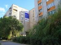 Волгоград, улица Ткачёва, дом 11. многоквартирный дом