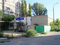 Волгоград, улица Ткачёва, дом 13А. бытовой сервис (услуги)