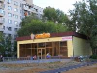 Волгоград, улица Ткачёва. магазин
