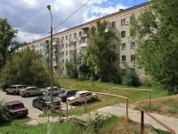 Volgograd, st Chapaev, house 10. Apartment house