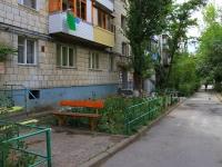Волгоград, Чапаева ул, дом 10
