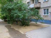 Волгоград, Чапаева ул, дом 20