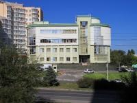 Волгоград, улица Хиросимы, дом 2. офисное здание