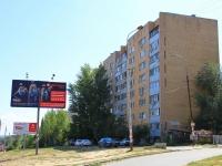 Волгоград, улица Хиросимы, дом 7А. многоквартирный дом