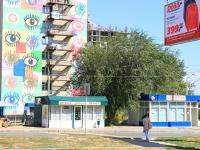 Волгоград, улица Хиросимы, дом 14Б. магазин