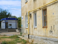 Волгоград, улица Зеленогорская. бытовой сервис (услуги)