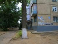 Volgograd, St Istoricheskaya, house 132. Apartment house