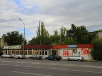 Volgograd, St Istoricheskaya, house 136Д. cafe / pub