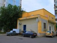 Volgograd, St Istoricheskaya, house 140А. office building
