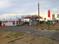 Volgograd, St Istoricheskaya, house 160. fuel filling station