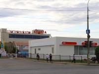 Volgograd, St Istoricheskaya, house 177В. store