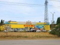 Волгоград, улица Историческая, дом 187. магазин