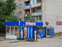 Волгоград, улица Колпинская, дом 1А/1. магазин