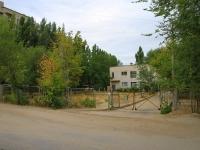 Volgograd, St Kolpinskaya, house 1. nursery school