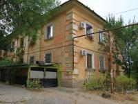 Волгоград, улица Егорьевская, дом 11. многоквартирный дом