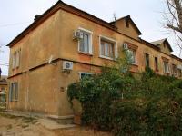 Волгоград, улица Егорьевская, дом 15. многоквартирный дом