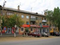 Волгоград, улица Краснополянская, дом 1. многоквартирный дом