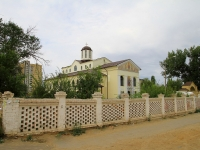 Волгоград, улица Краснополянская, дом 9. храм Святого равноапостольного князя Владимира