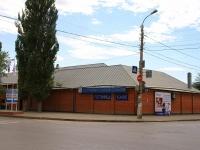 Volgograd, St 51 Gvardeyskoy Divizii, house 6. hotel
