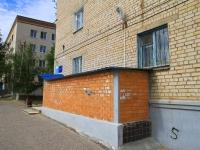 Волгоград, улица Кунцевская, дом 3. многоквартирный дом