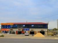Волгоград, проезд Дорожников, дом 74. магазин