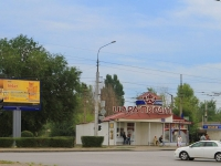 Волгоград, Маршала Жукова проспект, дом 96А. магазин