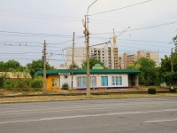 Волгоград, Маршала Жукова проспект, дом 98А. магазин
