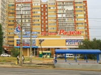 Волгоград, Маршала Жукова проспект, дом 100Б. магазин