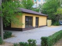 """Волгоград, Маршала Жукова проспект, дом 117. салон красоты """"Алиса"""""""