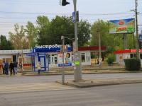 Волгоград, Маршала Жукова проспект, дом 120А. офисное здание
