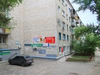 Волгоград, Маршала Жукова проспект, дом 131. многоквартирный дом