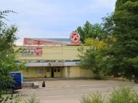 Волгоград, Маршала Жукова проспект, дом 133. спортивная школа