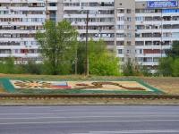 Волгоград, Маршала Жукова проспект. малая архитектурная форма В честь победы в ВОВ