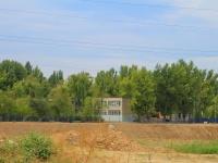 Volgograd, St Vostochno-Kazakhstanskaya, house 10А. nursery school