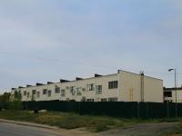 Волгоград, улица Восточно-Казахстанская, дом 45. многоквартирный дом