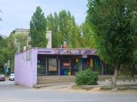 Волгоград, улица Восточно-Казахстанская. магазин