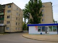 Volgograd, St Vostochno-Kazakhstanskaya. store