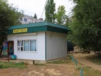 Волгоград, улица Гейне, дом 21А/1. магазин