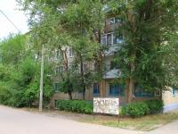 Волгоград, улица Полесская, дом 14. многоквартирный дом