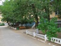 Волгоград, Республиканская ул, дом 1