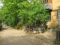 Волгоград, Республиканская ул, дом 10