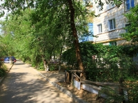 Волгоград, Республиканская ул, дом 20