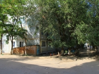 Волгоград, улица Савкина, дом 4. многоквартирный дом