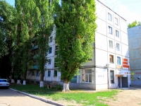 Volgograd, St Savkin, house 6. Apartment house