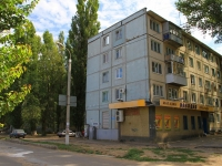Volgograd, St Savkin, house 16. Apartment house
