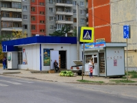 Волгоград, улица Танкистов, дом 5/1. магазин